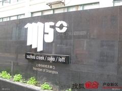 上海M50
