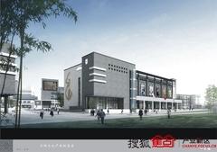深圳南岭中国丝绸文化产业创业园