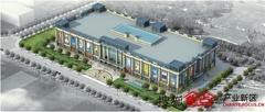 中国(杭州)跨境贸易电子商务产业园