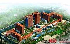济南西区数字创意产业园