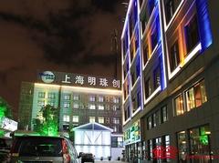 上海明珠创意产业园