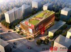 杭州建华文化创意产业园