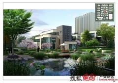 中节能(苏州)环保科技产业园
