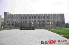 中国节能嘉兴产业园(加创园、康和园)