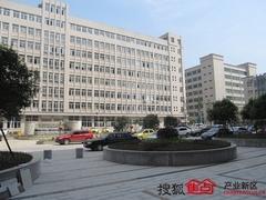 义乌网商创业园
