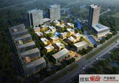 亿达尚金湾总部经济园
