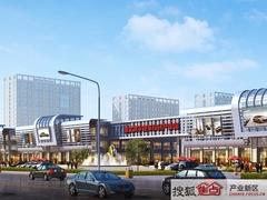 湖北腾宇汽车综合产业园
