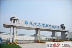 天津宝湾国际物流园