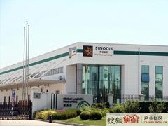 普洛斯北京航港物流园