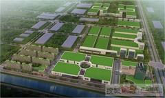 中唐绿色建筑产业基地