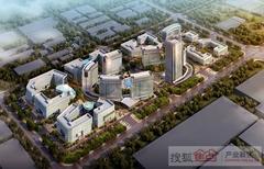 电子城・天津西青高科技创新产业园