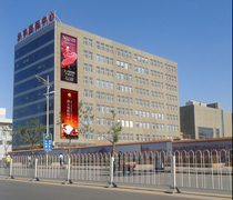 华亨国际中心