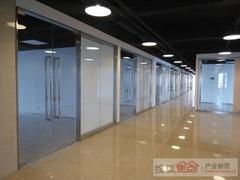 211跨境电子商务产业园