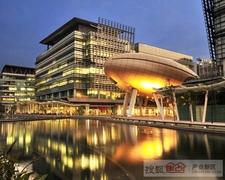 香港科学园