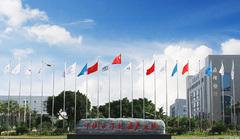 中国电子北海产业园
