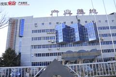 北京博奥联创科技孵化器