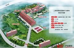 上海市移动互联网产业基地海宝示范园