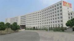武汉海容基孵化园