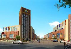 中国西部西安(温州)纺织服装产业园