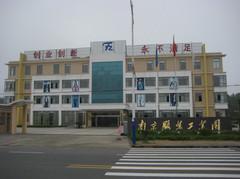 南京服装工业园