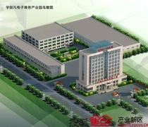 青岛宇创凡电子商务产业园