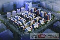 经海产业园(北京文化创新工场经海基地)