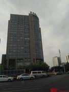 学院国际大厦