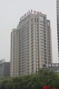 首钢国际大厦