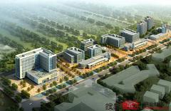 中联产业园