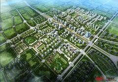 燕郊现代服务产业园
