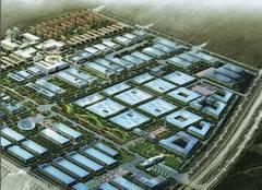 中电环保科技园