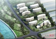 北科建・青岛蓝色生物医药产业园(一期孵化器)