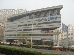 青年创业广场