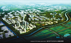 中华自行车王国产业园