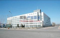 现代制造技术产业园