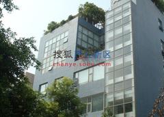 上丁企业公园