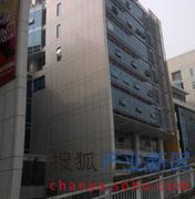 水星科技发展中心