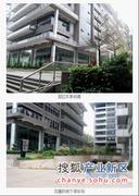 番禺节能科技园番山创业中心