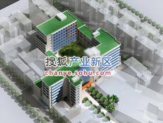 广州市中小企业创新科技园