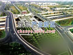 石化新材料科技产业基地