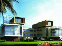 重庆・西部国际总部基地