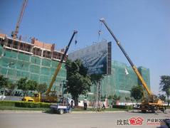 保山工业园区装备制造基地建设项目