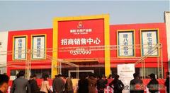 通河・农贸产业园
