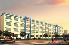 恒宸工业园