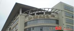 云南软件园数码国际