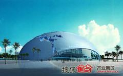 海南国际创意港