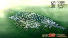 重庆秀山武陵现代物流园