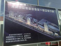 大庆联想科技城