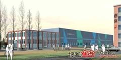 青岛工业设计产业园
