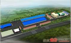 青岛天宇电子商务产业园